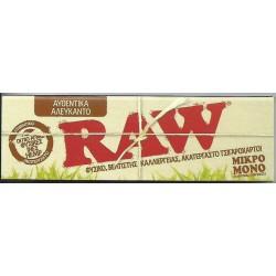 Χαρτάκια Raw Αλεύκαντο (Organic) - Πακέτο 10 τεμαχίων