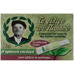 Πίπα του Παππού για Extra Slim τσιγάρο
