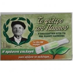Πίπα του Παππού για Slim τσιγάρο