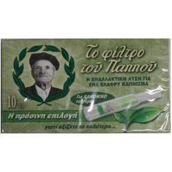 Πίπα του Παππού για Κανονικό τσιγάρο