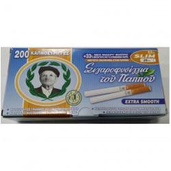 Αδεια Τσιγάρα του Παππού Slim 6,5mm (200 Τεμάχια)
