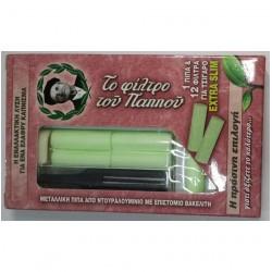 Μεταλλική Πίπα με πράσινο φίλτρο Extra Slim & 12 φίλτρα